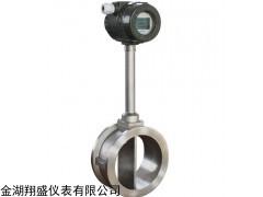 XS-LUGB 供应高压蒸汽流量计