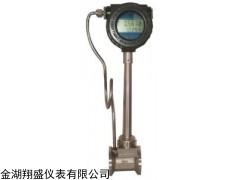XS-LUGB 供应低压蒸汽流量计