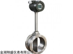 XS-LUGB 供应过热蒸汽计量表