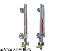 XS-UHZ 供应液压油液位计