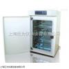 JW-3404 黑龙江二氧化碳培养箱