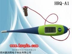 HRQ-A1 哈士奇犬瘟热症状及体温测量