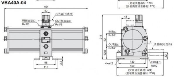 仪器交易网 供应 工控仪表 执行器 气动控制阀,调节阀 smc增压阀半价