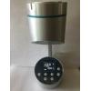 FKC-I 浮游菌采样器 浮游空气尘菌采样器