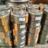 DN10-DN1000 金属缠绕垫