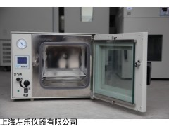 DZF-6050 左乐真空干燥箱台式