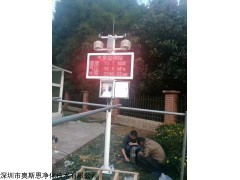 广西旅游景点气象环境监测站