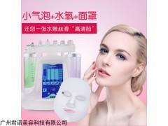 君诺JNKJ 韩国超微小气泡美容仪器