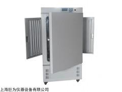 JW-3401 安徽人工气候培养箱