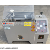 JW-1401 安徽盐水喷雾试验机