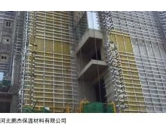 湖北宜昌专业生产岩棉保温板现货供应厂家