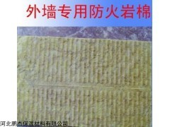 广东清远外墙岩棉保温板价格