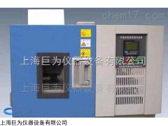 上海卧式恒温恒湿试验箱