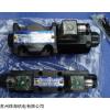 电磁换向阀CRG-06-50哪家专业