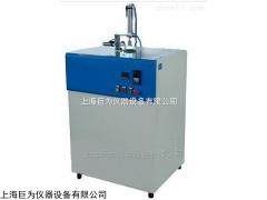 上海橡胶低温脆性试验机