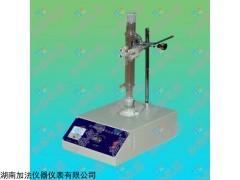 JF0430 刹车液平衡回流沸点测试仪SH/T0430