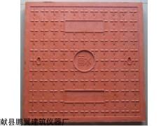 复合树脂方型井盖质量保证