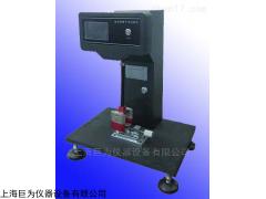 JW-XBL-5.5D 上海悬臂梁冲击试验机