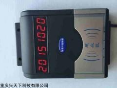 HF-660 刷卡水控器/刷卡控水机/刷卡控水器
