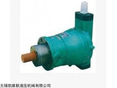 HY55P01-LP,HY63P01-LP 轴向柱塞泵