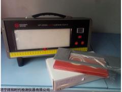 GP-2000A LED工业射线底片观片灯