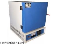 SX2-4-10N 钢件淬火高温电阻炉 沪粤明耐温茂福炉