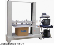 JW-ZXNY-2000 重庆纸箱耐压试验机