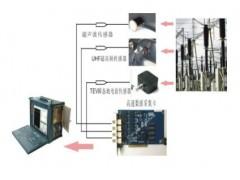 PD-3900型 便携式开关柜局部放电带电检测仪