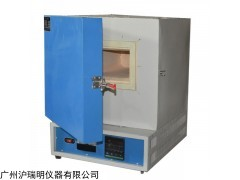SX2-4-10Z 智能数显一体式箱式马福炉
