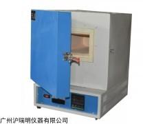 SXF-2.5-10Z 智能数显程控一体式箱式马福炉