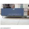 JW-XD-900 黑龙江台式氙灯耐气候试验箱