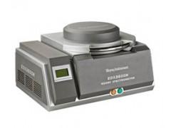 EDX3600H 铝合金成分检测仪