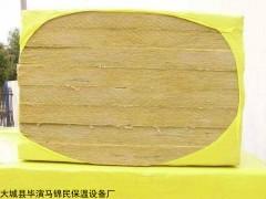 青海省外墙保温岩棉板报价