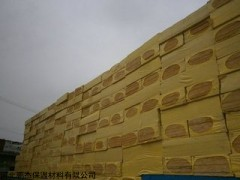 陕西延安吴起防水岩棉板