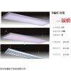 新能源LED净化平板灯 LED净化调光平板灯,LED净化时控平板灯