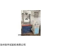WES-600 二手液压万能试验机出售