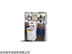 1000KN 二手拉力试验机出售
