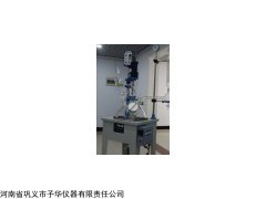 YDF10-100L 多功能单层玻璃反应釜价格