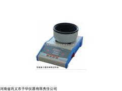 ZNCL-GS 智能数显磁力搅拌器厂家