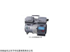 YH-500  隔膜真空泵技術參數