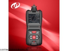 TD500-SH-CL2 彩屏显示手持式氯、气测定仪