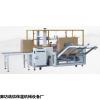 纸箱包装机结构特点