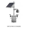 BYQL-VOCs08 厂区VOC气体在线监测管理系统