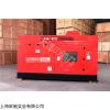 TO400A-J 400A柴油發電電焊機尺寸靜音式