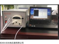 DPCZ-III 直链淀粉速测仪