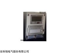 DJSF1352-R 面板式直流电能表厂家