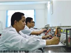 广州计量检测中心上门校准仪器