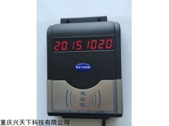 HF-660  智能IC卡水控机