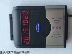 HF-660 感应IC卡水控机瓣