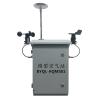 BYQL-AQMS01 六参数微型空气质量监测仪 大气网格化微型站
